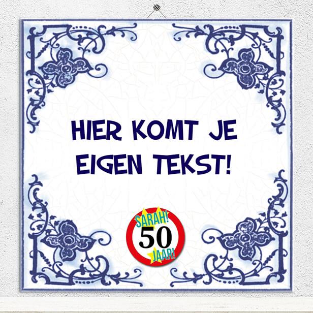 Super Sarah 50 jaar tegeltje - Tegeltjes.com CG-69