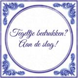 Delfts blauw tegeltje (nr.62)