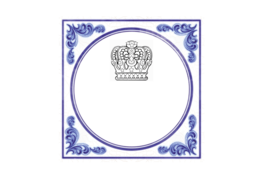 Tegeltje Swaffelkoning (nr.62)