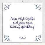 Delfts Blauw tegeltje (nr.2)