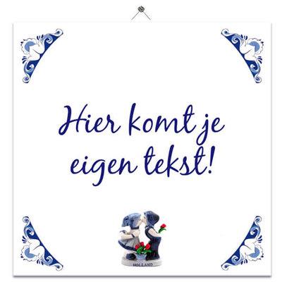 Delfts Blauw (nr.65)