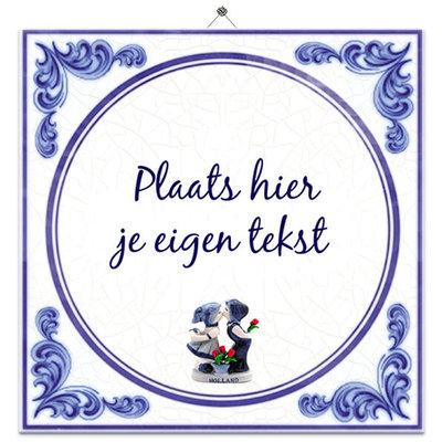 Delfts Blauw tegeltje met poppetjes (nr.69)