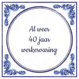 40 Jarig Dienstverband
