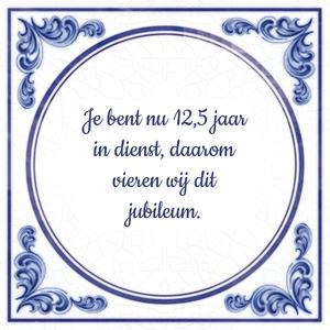 Jubileum 12 5 Jaar In Dienst