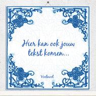 Delfts Blauw (nr.23)