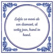 Liefde zo mooi als een diamant, al zestig jaar, hand in hand.
